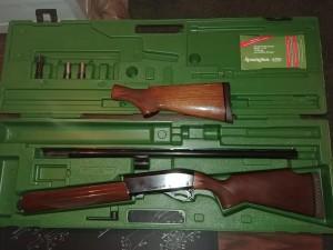 remington11-78